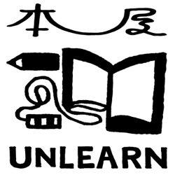 本屋unlearn開店準備日記